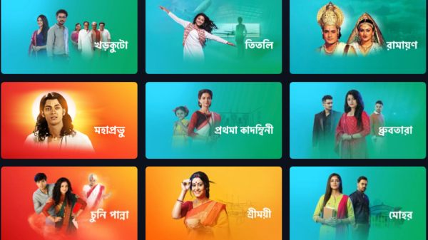 star jalsha serial logos